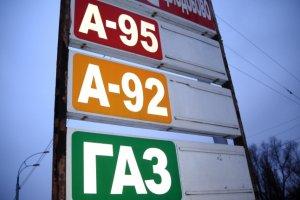 Резкий рост цен на топливо не состоится