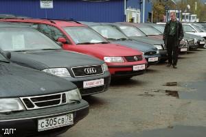 Продажи подержанных автомобилей в России
