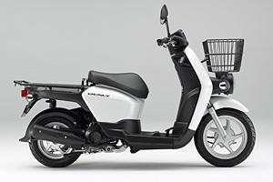 Новая модель скутера от Honda