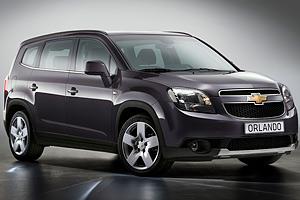 Сегодня можно купить новый Chevrolet Orlando