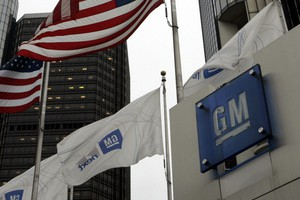 General Motors построит в Китае четыре завода