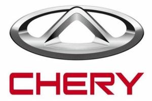 Chery сменила надоевший логотип