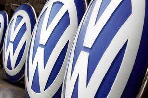 События Фестиваля компании «Volkswagen»