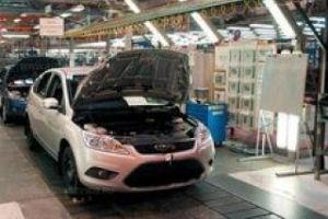 Компания Ford строит новый завод