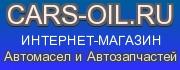 cars-oil