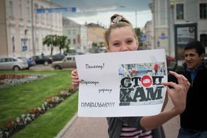 """""""Стопхам"""" поможет ГИБДД России"""