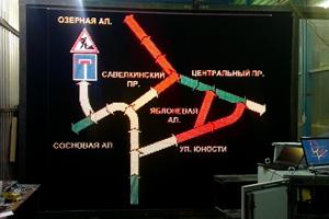 В Москве появятся дорожные табло