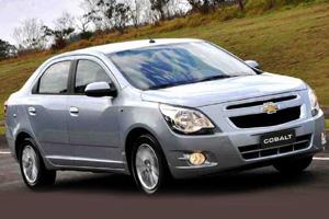 Chevrolet Cobalt станет доступнее!