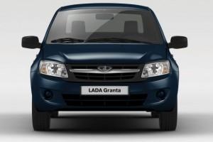 Lada Granta скоро получит новый цвет
