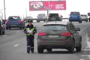 Украинские водители не знают новые ПДД