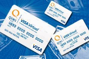 В России реализованы автокарты Visa