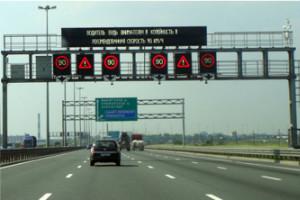 Записи с дорожных камер выложат в Сети