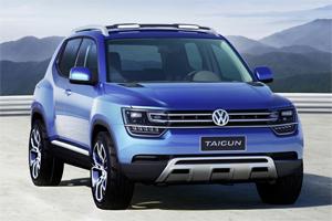 Volkswagen - выпуск серийного Taigun