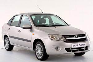 Новая Lada Granta поступила в продажу