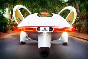 Проект нового трёхколёсного автомобиля