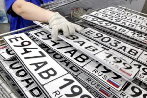 Автомобильные номера оснастят специальными чипами