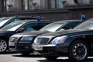Стоимость автомобилей для чиновников