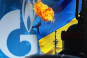 Отказ Украины от российского кредита