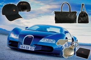 Отнюдь не автомобильные новинки Bugatti