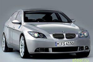 Премьера нового BMW 5 серии в России