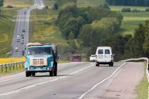 Платная дорога из Кузбасса в Томск