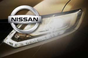Nissan Qashqai  нового поколения представят 7 ноября