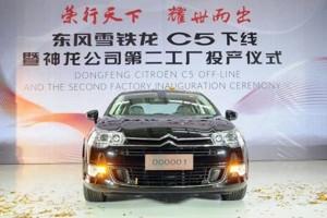 Треть группы PSA Peugeot Citroen перейдет китайцам