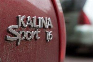 Новая LADA Kalina Sport появится на рынке в 2014 году