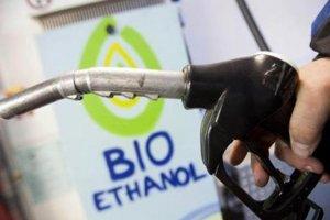 Дешевое спиртосодержащее топливо