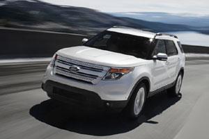 Ford Kuga: старт производства в России!