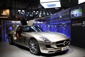 Mercedes-Benz показал тизеры суперкара