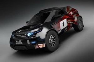 Миллионное авто Рендж Ровер Эвок выставят на аукционе