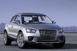 Audi готовится к выпуску новинки