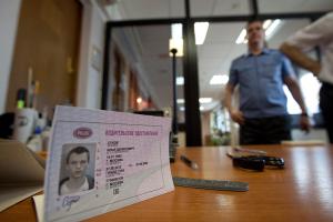 Запрет на работу без российских прав