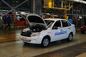 Новый завод для создания Lada