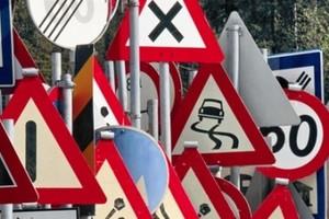 Новые дорожные знаки в Москве