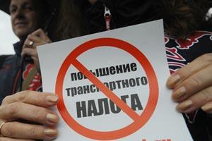 В Беларуси вводян новый автоналог