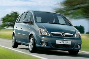 Новый автомобиль от компании Opel