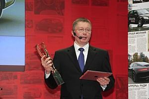 В Германии названы лучшие авто 2013 года