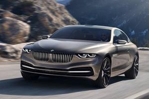 Компания BMW показала новые модели купе и седана