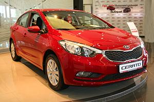 Kia Cerato: цены уже объявлены