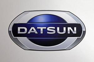 Расширение географии продаж Datsun