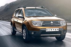 Цены на Renault Duster опять выросли