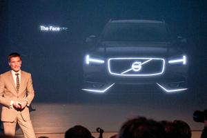 Volvo рассекретила внешность нового кроссовера