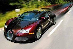 Bugatti продает подержанные авто