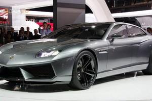 Новый автомобиль от Lamborghini