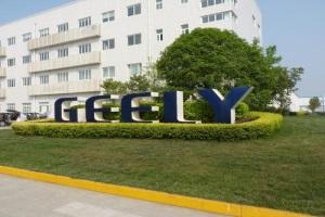 Geely анонсировала продажи преемника MK