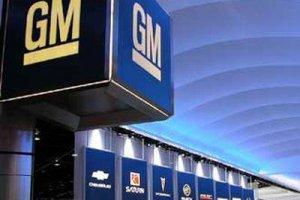 General Motors опять остановил завод в России