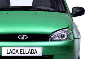 ВАЗ разрабатывает новый электромобиль