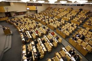 Госдума предлагает возвращать права